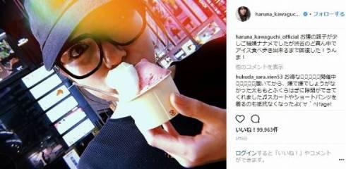 川口春奈 プライベート 電車移動 電車 Instagram 変装
