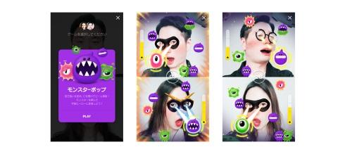 line faceplay bt21 monsterpop