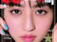 """コンプレックスを強みに """"個性派眉""""の堀田茜、『CanCam』表紙で「ドアップ美顔」を披露"""