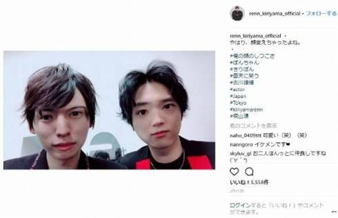 夏菜 桐山漣 芸能人 顔交換 Instagram 古川雄輝 曇天に笑う