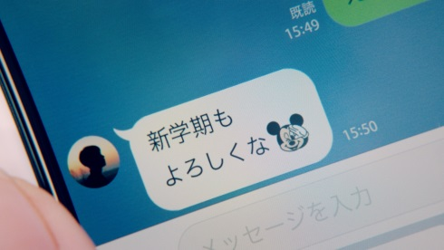 LINE 絵文字 ディズニー ハローキティ うさまる