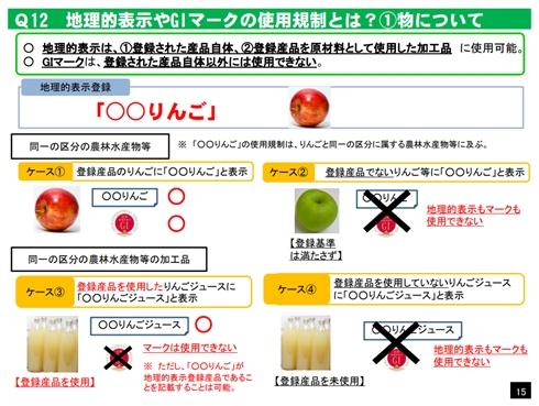 日本初の「八丁味噌コーラ」、「岡崎味噌コーラ」に名称変更していた GIブランド問題のあおりを受け