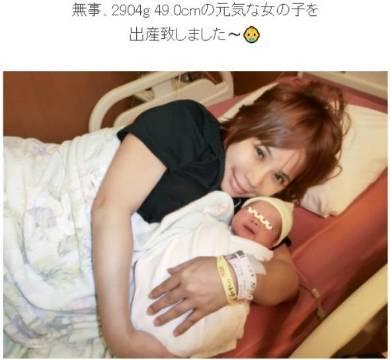 浜田ブリトニー 出産 シングルマザー 未婚 子供