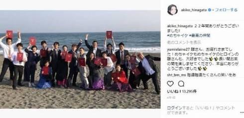 雛形あきこ めちゃイケ メンバー 共演 川村エミコ たんぽぽ ルール レギュラー