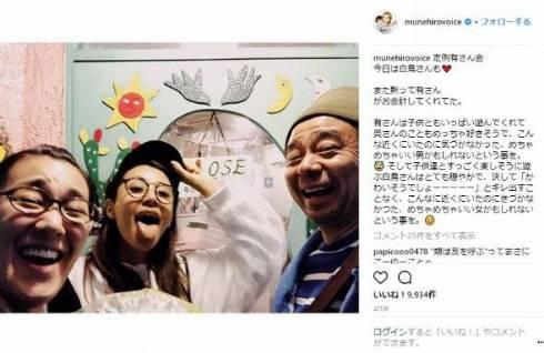 雛形あきこ めちゃイケ メンバー 共演 鈴木紗理奈 有野晋哉 白鳥久美子 たんぽぽ 最終回