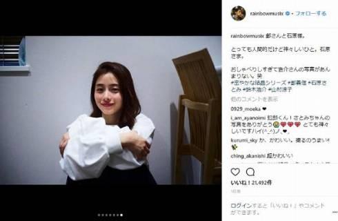 石原さとみ 密やかな結晶 村上虹郎 舞台 プライベート Instagram