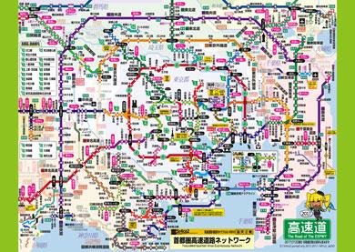 関東版高速道路地図