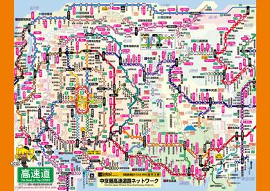 中京版高速道路地図