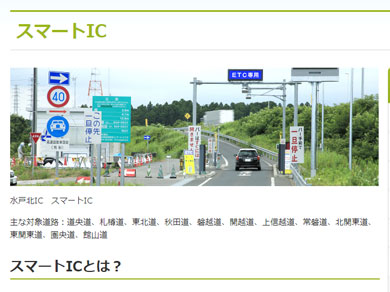 東名静岡SA周辺の地図