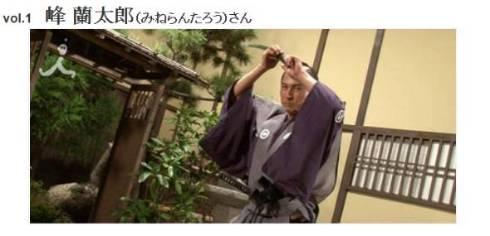 高橋英樹 峰蘭太郎 斬られ役 時代劇 桃太郎侍 数え歌 殺陣