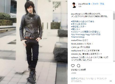 JOY ファッションモデル タレント メンエグ レザージャケット FF15 ノクティス