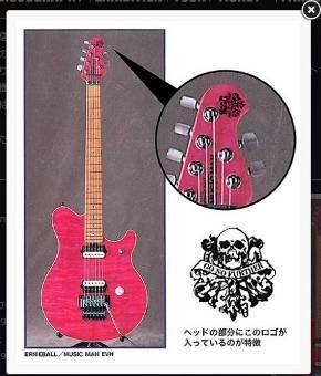 B'z 松本孝弘 ピンク ミュージックマン ギター 発見 楽器メーカー 倉庫 SNS 奇跡 Facebook
