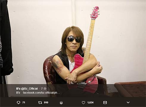 B'z 松本孝弘 ピンク ミュージックマン 発見 楽器メーカー 倉庫 SNS 奇跡 Facebook