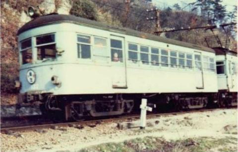 神戸電鉄 90周年