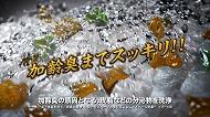 伊藤英明 ケンシロウ 北斗の拳 コラボ