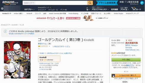 Kindle 違法 海賊版 KDP