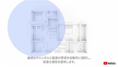 「Google Wifi」4月26日に日本発売! 設定おまかせで接続が簡単
