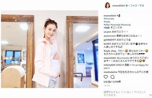 押切もえ 子ども 出産 ママタレ 妊娠 スタイル ファッション 現在 涌井秀章 マタニティーフォト