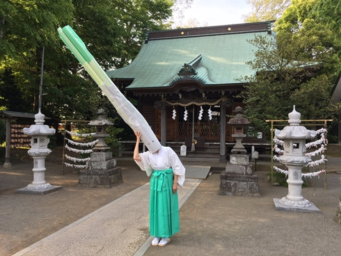 有鹿神社 パンダ宮司 ネギ 禰宜