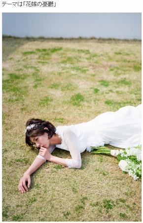 宮地真緒 結婚 夫 ウエディングドレス フォトウエディング プロポーズ 写真集