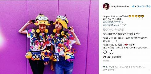 みれまゆ 河北麻友子 桐谷美玲 USJ Instagram ミニオンズ ポップコーンバケツ