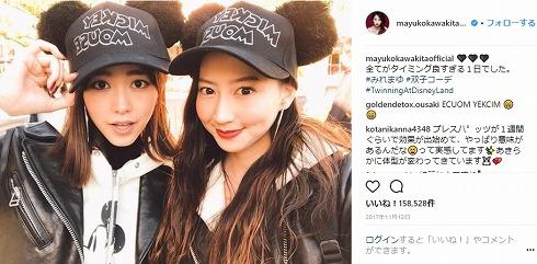 みれまゆ 河北麻友子 桐谷美玲 ディズニーランド Instagram