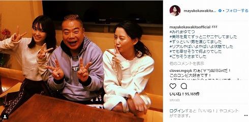 みれまゆ 河北麻友子 桐谷美玲 世界の果てまでイッテQ! 出川哲朗 出川ガールズ Instagram
