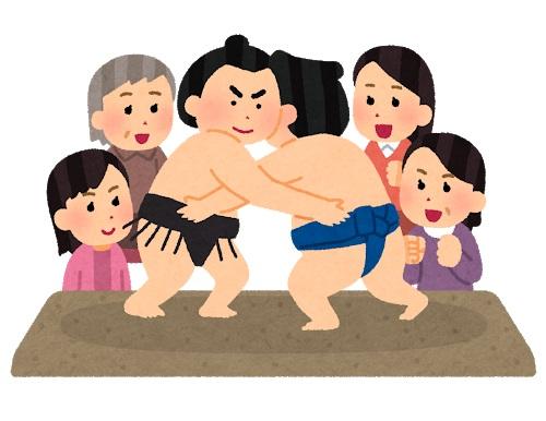 女人禁制 相撲