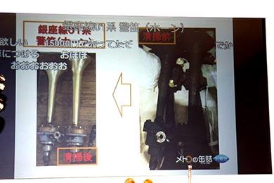 ニコニコ超会議 超鉄道ブース 東京メトロ 鉄道部品オークション