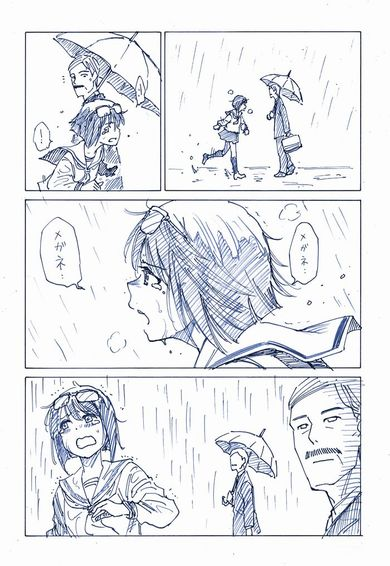 あづち涼 漫画 ふふっ ギャグ Twitter メガネ