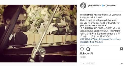 xjapan yoshiki hide Toshl 逝去 葬儀 布袋寅泰