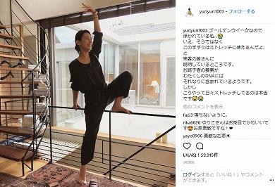 石田ゆり子 ハニオ タビ 自宅 ストレッチ Instagram 年齢