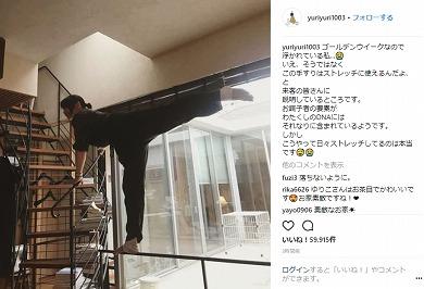 石田ゆり子 自宅 ストレッチ Instagram 年齢 ハニオ タビ