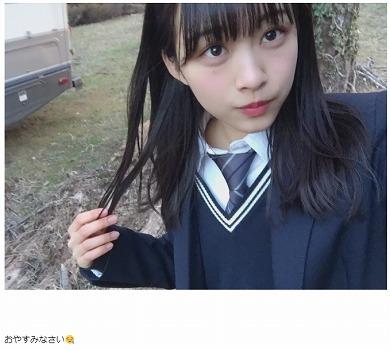 志田愛佳 休養 理由 欅坂46 体調不良 復帰 原田葵 活動休止
