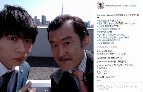 TKO 千鳥 サンドウィッチマン Instagram インスタ おっさんずラブ おじさん かわいい田中圭 吉田鋼太郎