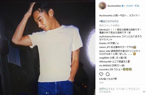 TKO 千鳥 サンドウィッチマン Instagram インスタ おっさんずラブ おじさん かわいい