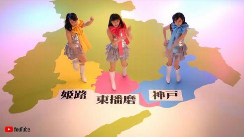 東播磨 観光 PR 動画 配信 停止 再開 明石 加古川