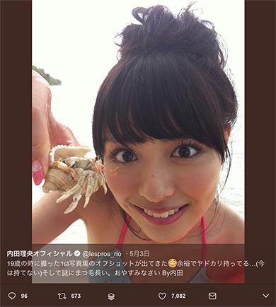 内田理央 19歳 水着 オフショット 秘蔵写真 oshirio ヤドカリ