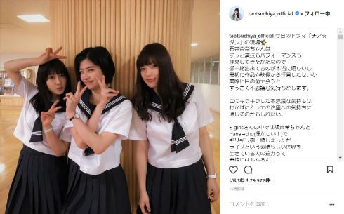 土屋太鳳 佐久間由衣 石井杏奈 制服 女子高生 E-girls チア☆ダン ドラマ TBS