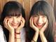 """「に、似てる」「美人姉妹だ!」 平祐奈、城田優の妹・LINAと自他共に認める""""姉妹""""ショット"""