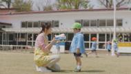 新垣結衣 ガッキー 女優 クリネックス ティッシュ 幼稚園 CM
