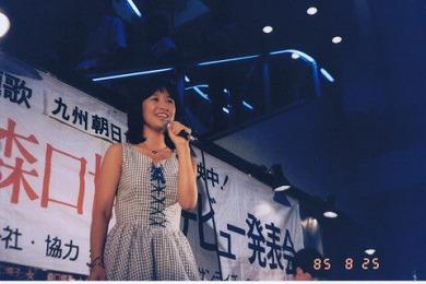 森口博子 全ガンダム大投票 1位 結果 水の星へ愛をこめて ETERNAL WIND ガンダムソング デビュー