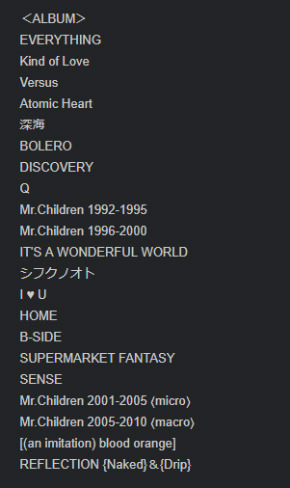 Mr.Children | TOY'S FACTORY