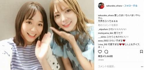 白石麻衣 大原櫻子 Mステ 共演 乃木坂46 ミュージックステーション