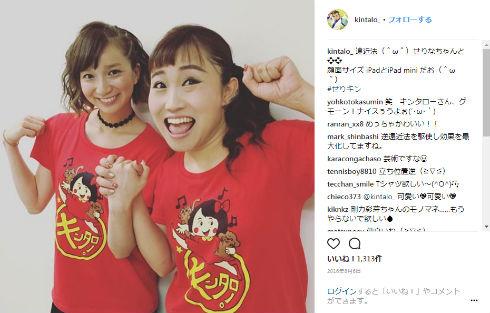 キンタロー。 前田敦子 AKB48 社交ダンス ダンス ヘルニア 肩こり