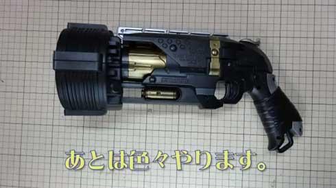 スチームパンクガン バーサライタ 中二 魔法陣 銃