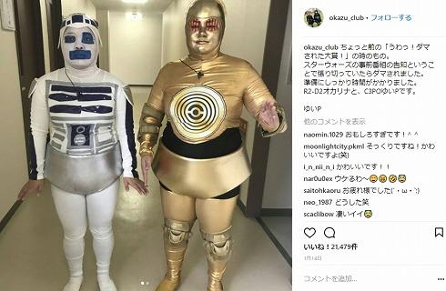 おかずクラブ ゴリライモ コスプレ R2-D2 C-3PO スター・ウォーズ