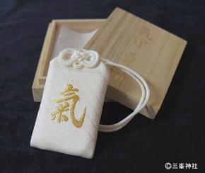 「白」い「氣守」 三峯神社