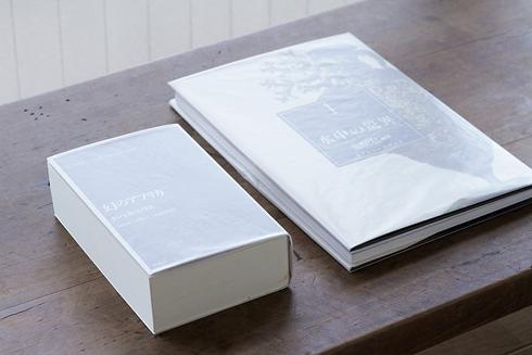 肉まんの敷き紙=グラシン紙