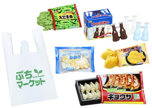 ミニチュア スーパーマーケット 冷凍食品